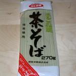 Kabucha en soupe japonaise (2/2)