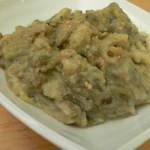 La révélation du caviar d'aubergine à l'amchoor et lait fermenté